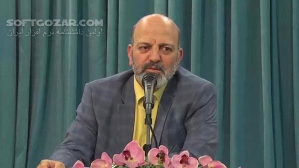 سخنرانی استاد شجاعی در زمینه آشتی با امام زمان تصاویر نرم افزار  - سافت گذر