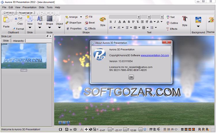 Aurora 3D Presentation 16 01 07 تصاویر نرم افزار  - سافت گذر