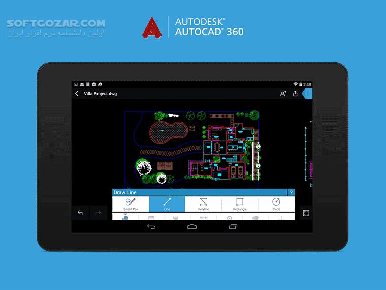 AutoCAD 360 Pro 4 0 7 4 5 9 for Android 4 0 تصاویر نرم افزار  - سافت گذر