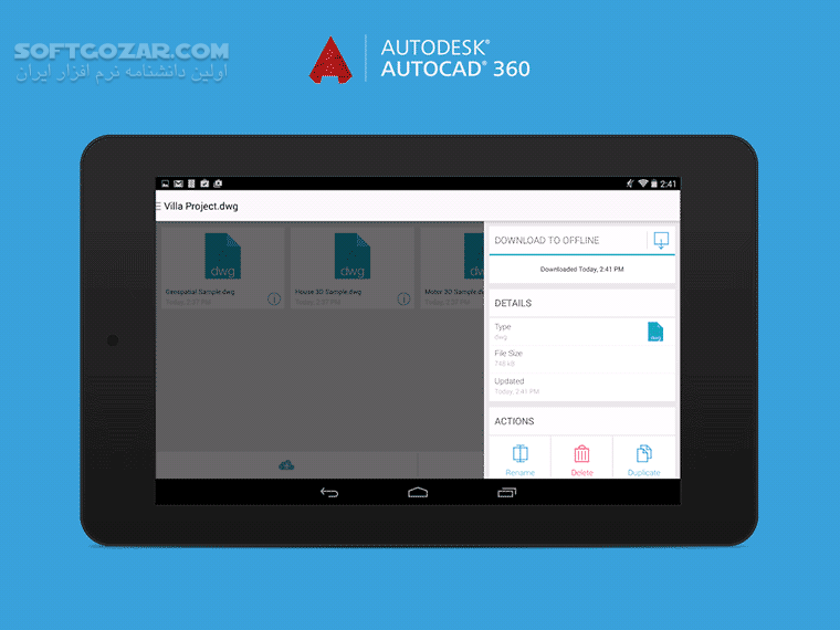 AutoCAD 360 Pro 4 0 7 4 5 0 for Android 4 0