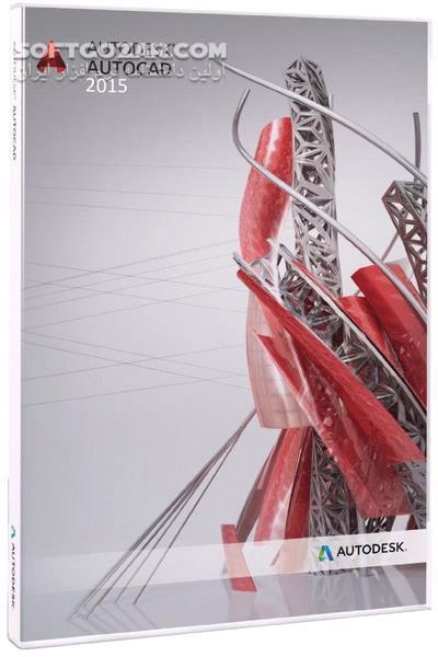 Autodesk AutoCAD 2016 SP1 LT SP1 x86 x64 Mac 2016 4 تصاویر نرم افزار  - سافت گذر