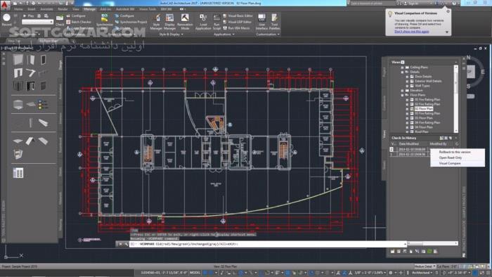 Autodesk AutoCAD Architecture 2020 2019 0 2 2018 1 1 2017 SP1 تصاویر نرم افزار  - سافت گذر