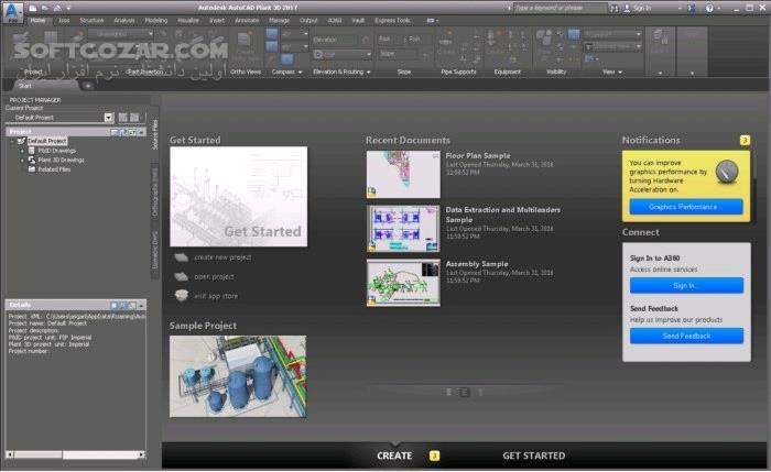 Autodesk AutoCAD Plant 3D 2017 1 SP1 2018 1 1 x64 تصاویر نرم افزار  - سافت گذر