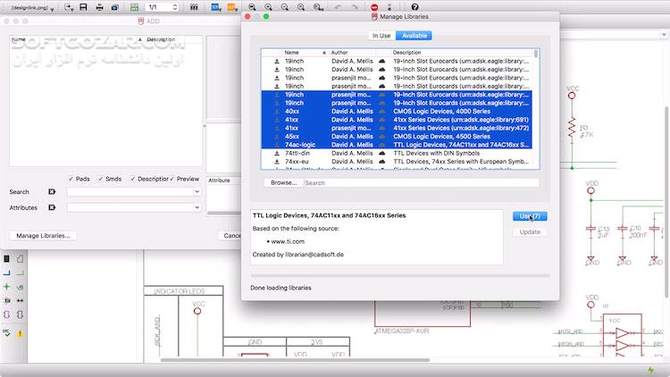 Autodesk EAGLE Premium 9 2 0 x64 تصاویر نرم افزار  - سافت گذر