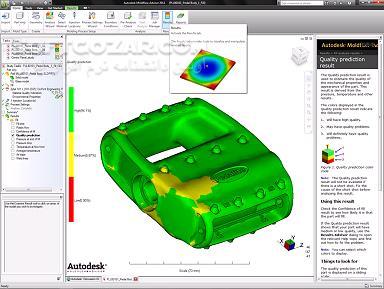 Autodesk Moldflow 2018 SP2 x64 Simulation 2018 2 0 x64 Utility Design 2017 x64 Moldflow Synergy 2017 3  تصاویر نرم افزار  - سافت گذر