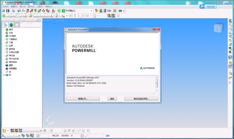 Autodesk PowerMill Ultimate 2020 2 2 2019 2 1 2018 1 5 2017 SP1 تصاویر نرم افزار  - سافت گذر