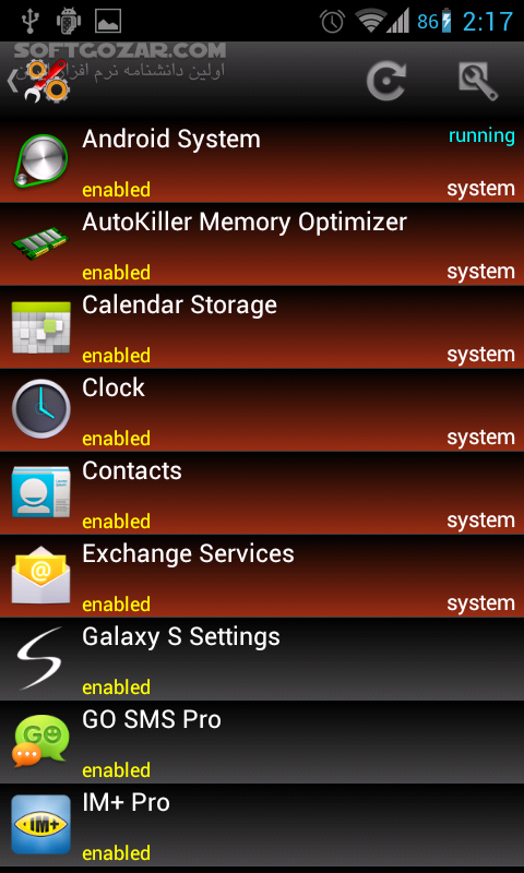 Autorun Manager Pro 4 3 97 for Android 2 3 تصاویر نرم افزار  - سافت گذر