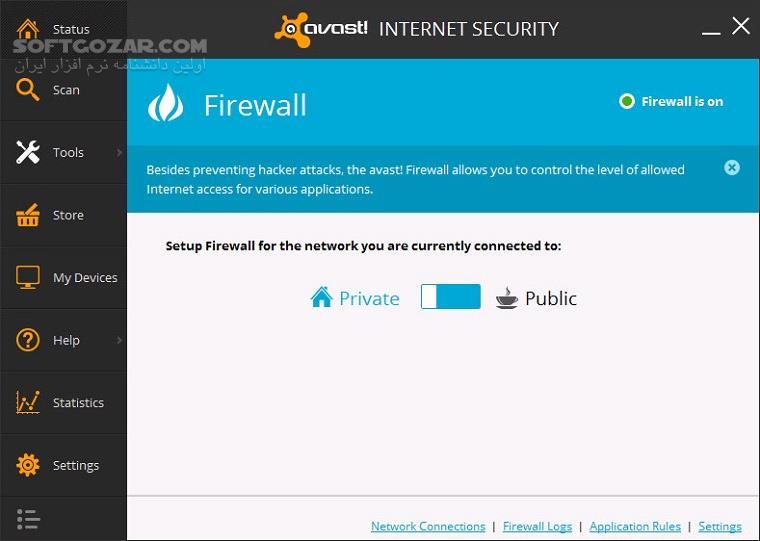Avast Premier Pro Internet Security Free 19 7 2388 Build 19 7 4674 494 تصاویر نرم افزار  - سافت گذر