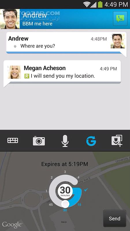 BBM 3 12 153 for Android 4 0
