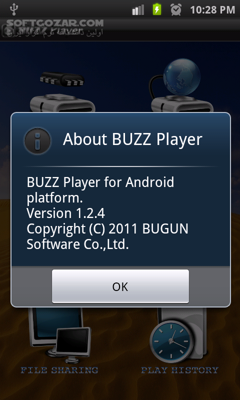 BUZZ Player 1 2 4 for Android تصاویر نرم افزار  - سافت گذر