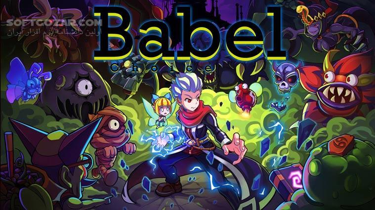 Babel Choice تصاویر نرم افزار  - سافت گذر