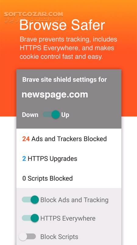 Brave Browser Fast AdBlocker 1 5 1 For Android 4 4 تصاویر نرم افزار  - سافت گذر