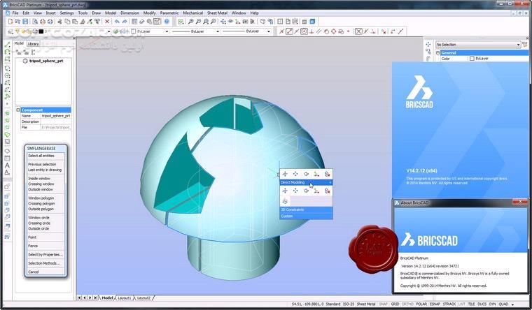 Bricsys BricsCAD Platinum 20 1 04 1 19 2 14 2 Win Mac Linux تصاویر نرم افزار  - سافت گذر