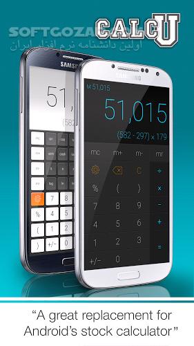 CALCU™ Stylish Calculator Premium 3 2 1 for Android 4 0 تصاویر نرم افزار  - سافت گذر