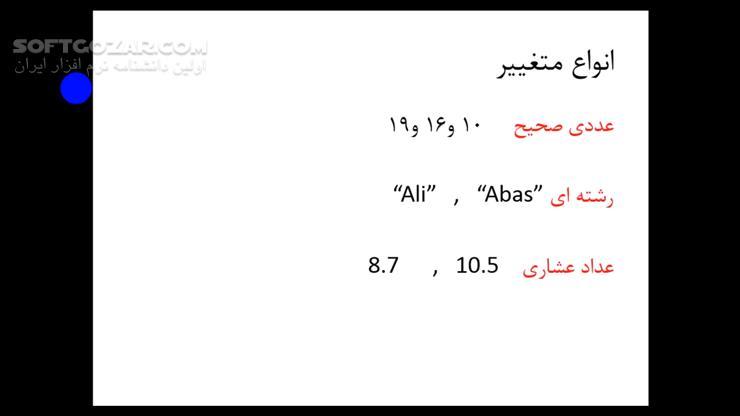 آموزش فارسی برنامه نویسی سی پلاس پلاس C تصاویر نرم افزار  - سافت گذر
