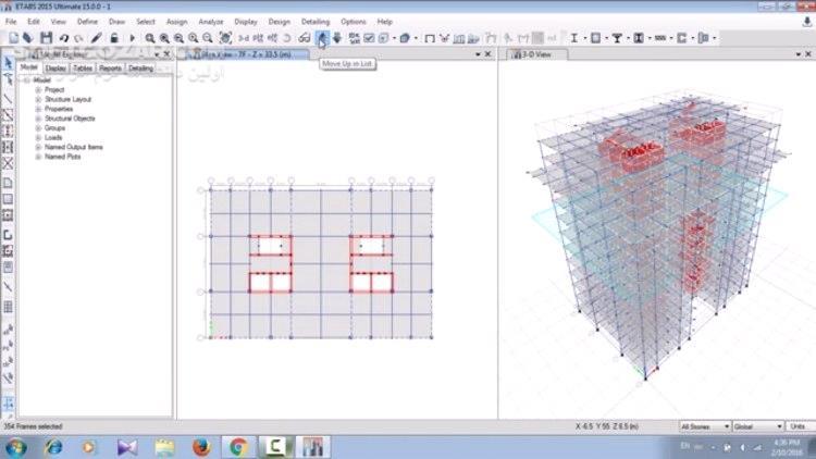 CSI ETABS Ultimate 18 0 2 Build 2064 17 0 1 16 2 1 CSI Detail 18 0 0 Detailing 2 0 تصاویر نرم افزار  - سافت گذر