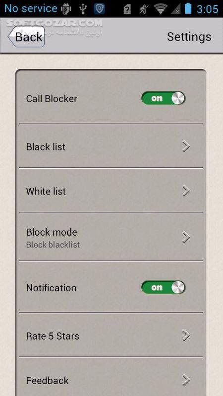 Call Blocker Ad Free 1 0 98 for Android 4 0 تصاویر نرم افزار  - سافت گذر