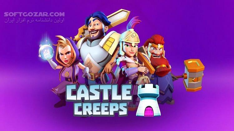 Castle Creeps TD 1 48 1 For Android 4 0 تصاویر نرم افزار  - سافت گذر