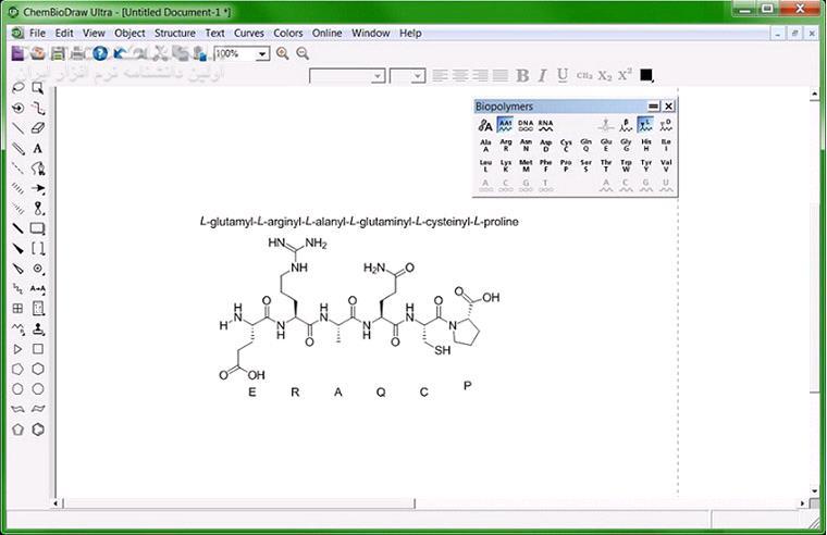 ChemBioOffice Ultra 14 0 0 117 تصاویر نرم افزار  - سافت گذر