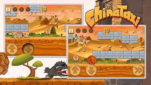 ChinaTaxi HD 2 0 4 for Android تصاویر نرم افزار  - سافت گذر