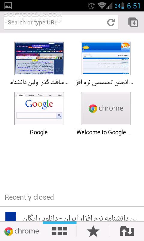 Google Chrome Browser 77 0 3865 73 for Android 4 1 تصاویر نرم افزار  - سافت گذر