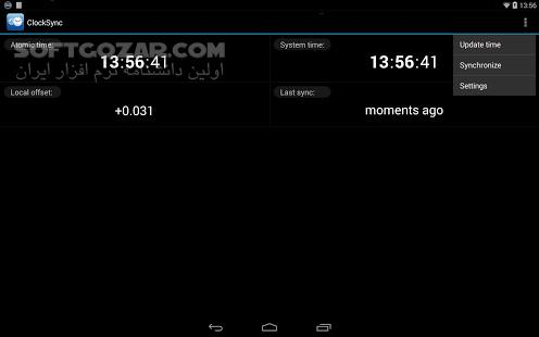 ClockSync 1 2 5 for Android 1 5 تصاویر نرم افزار  - سافت گذر