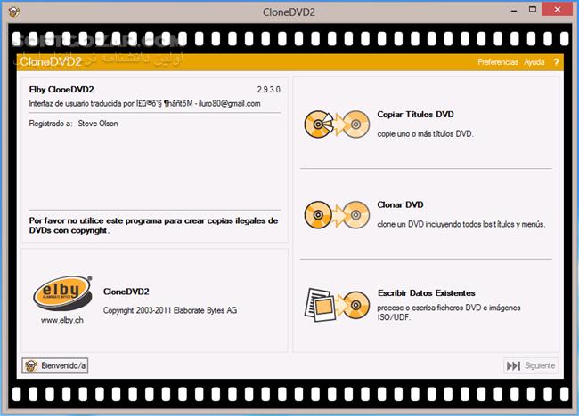 CloneDVD2 2 9 3 3 تصاویر نرم افزار  - سافت گذر