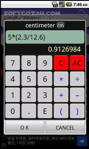 ConvertPad Plus 2 9 11 for Android 2 3 تصاویر نرم افزار  - سافت گذر