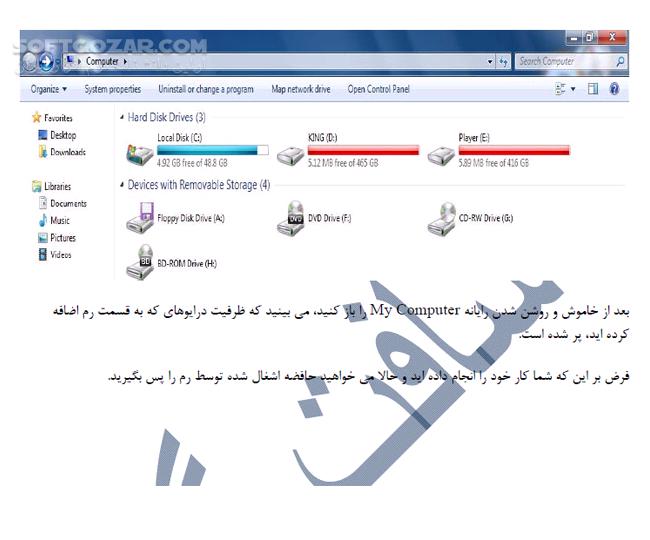 تبدیل هارد دیسک و فلش مموری به رم تصاویر نرم افزار  - سافت گذر