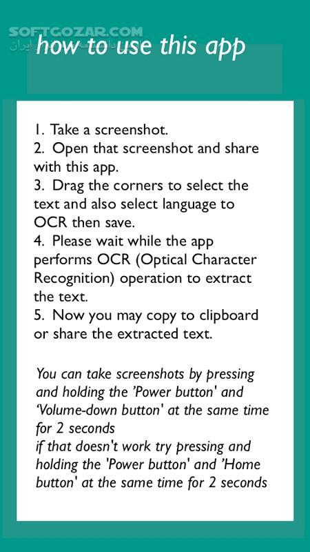 Copy Text On Screen Pro 2 2 0 for Android 4 0 تصاویر نرم افزار  - سافت گذر