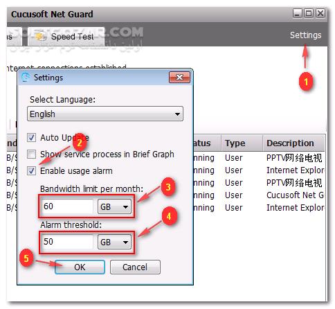 Cucusoft Net Guard 2 3 4 1 تصاویر نرم افزار  - سافت گذر