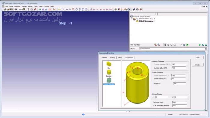 DEFORM 3D v6 1 تصاویر نرم افزار  - سافت گذر