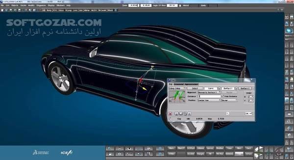 Dassault Systemes CATIA ICEM Surf 2015 2 2016 1 x64 HF1 تصاویر نرم افزار  - سافت گذر