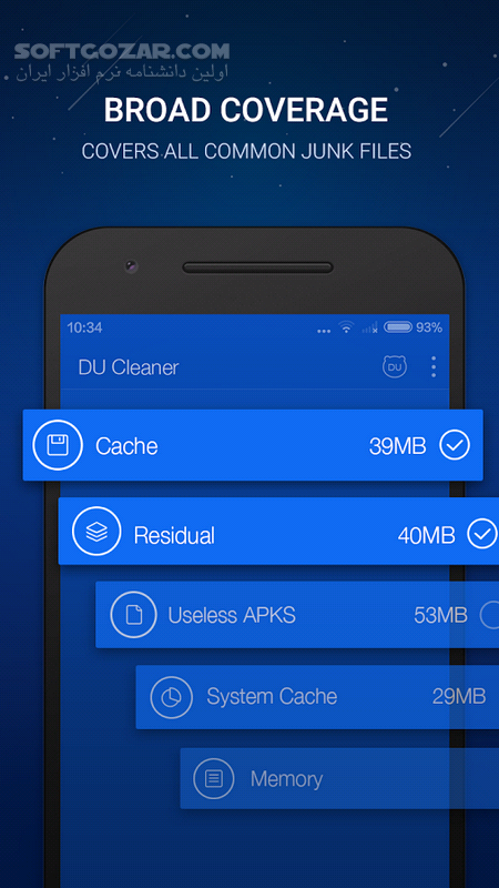 DU Cleaner Clean Cache 1 5 0 1 for Android 2 3 تصاویر نرم افزار  - سافت گذر
