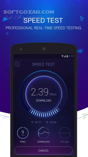 DU Speed Booster 3 1 7 for Android 2 3 تصاویر نرم افزار  - سافت گذر