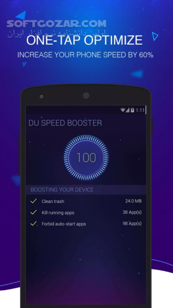 DU Speed Booster 3 1 7 1 for Android 2 3 تصاویر نرم افزار  - سافت گذر