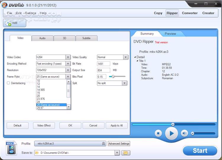 DVDFab 11 0 1 4 Portable Passkey Win Mac تصاویر نرم افزار  - سافت گذر