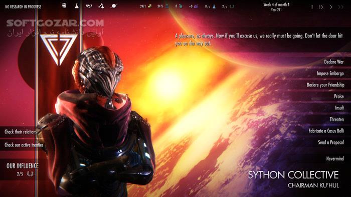 Dawn of Andromeda تصاویر نرم افزار  - سافت گذر