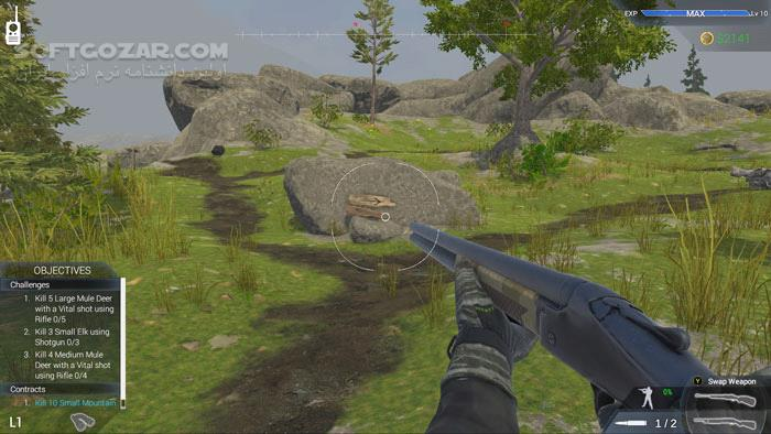 Deer Hunter Reloaded تصاویر نرم افزار  - سافت گذر