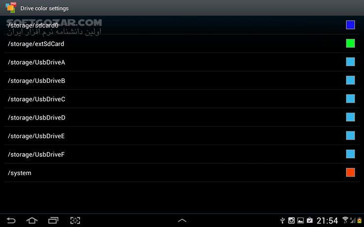Device Storage Analyzer 3 0 5 4 for Android 2 1 تصاویر نرم افزار  - سافت گذر
