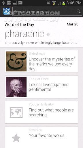 Dictionary com Premium 7 4 6 for Android 4 1 تصاویر نرم افزار  - سافت گذر
