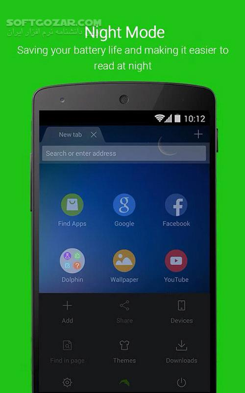 Dolphin Browser 12 0 20 22 Add ons for Android 2 3 تصاویر نرم افزار  - سافت گذر