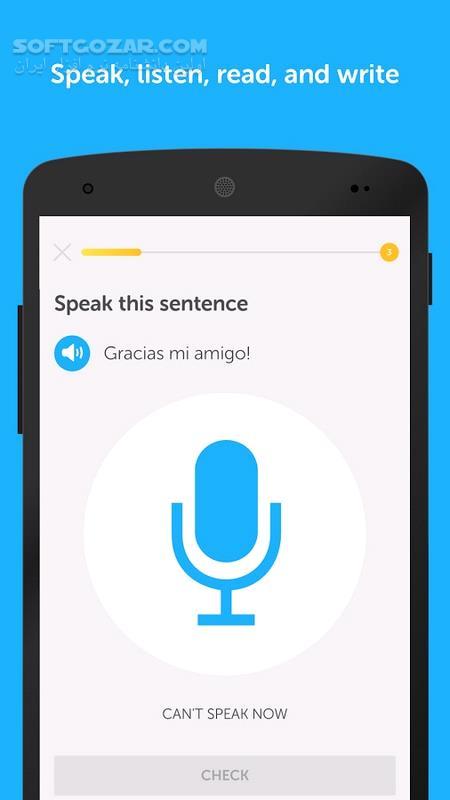 Duolingo Learn Languages 4 43 1 for Android 4 1 تصاویر نرم افزار  - سافت گذر