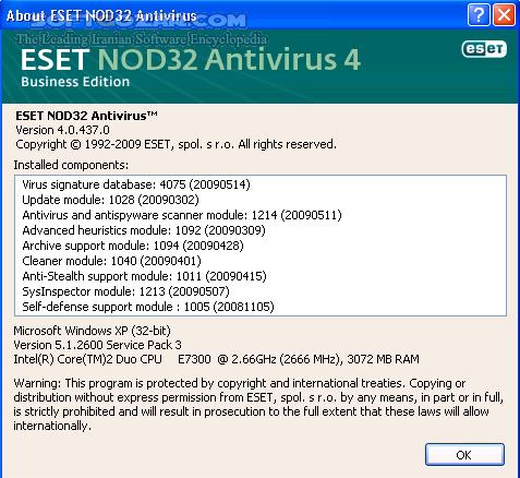 ESET NOD32 Antivirus Business Edition 4 2 76 0 x86 x64 Retail (Update 12000) 2015 07 27 تصاویر نرم افزار  - سافت گذر