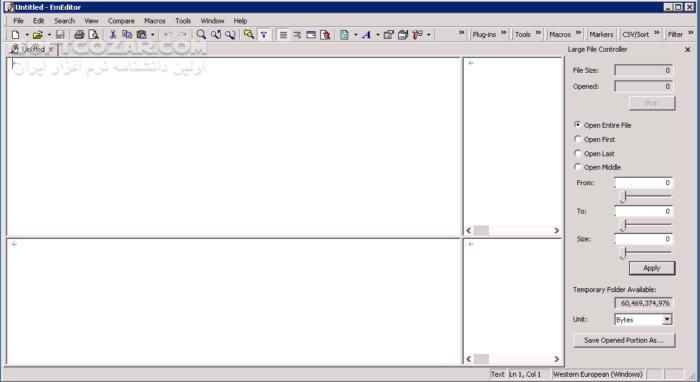 Emurasoft EmEditor Professional 18 9 8 تصاویر نرم افزار  - سافت گذر