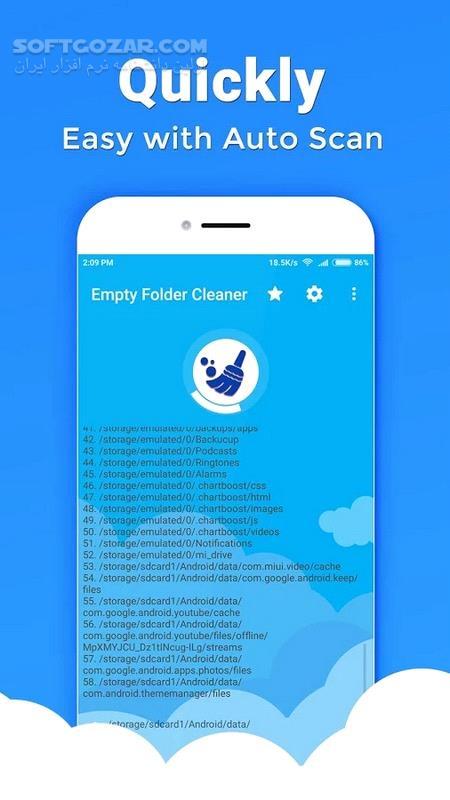 Empty Folder Cleaner 2 1 2 For Android 4 0 تصاویر نرم افزار  - سافت گذر