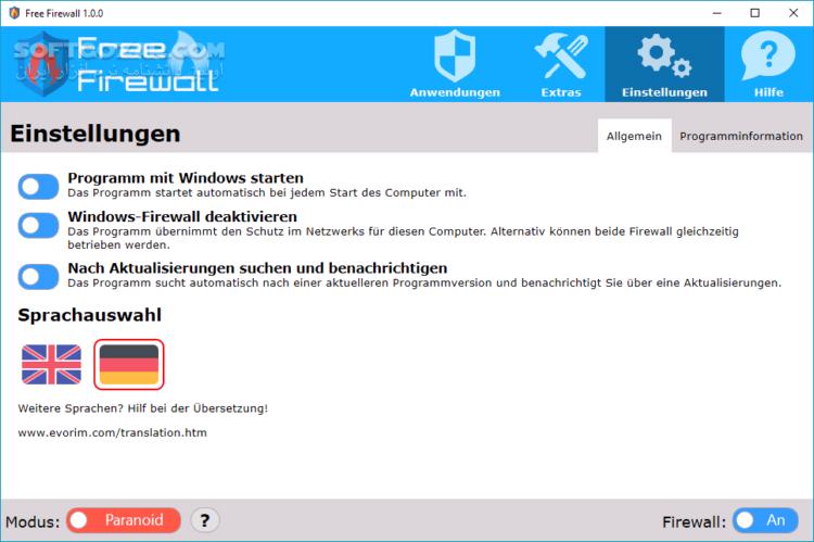 Free Firewall 2 4 3 تصاویر نرم افزار  - سافت گذر