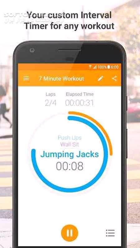 Exercise Timer Premium 7 022 For Android 4 0 3 تصاویر نرم افزار  - سافت گذر