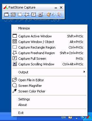 FastStone Capture 9 2 Portable تصاویر نرم افزار  - سافت گذر