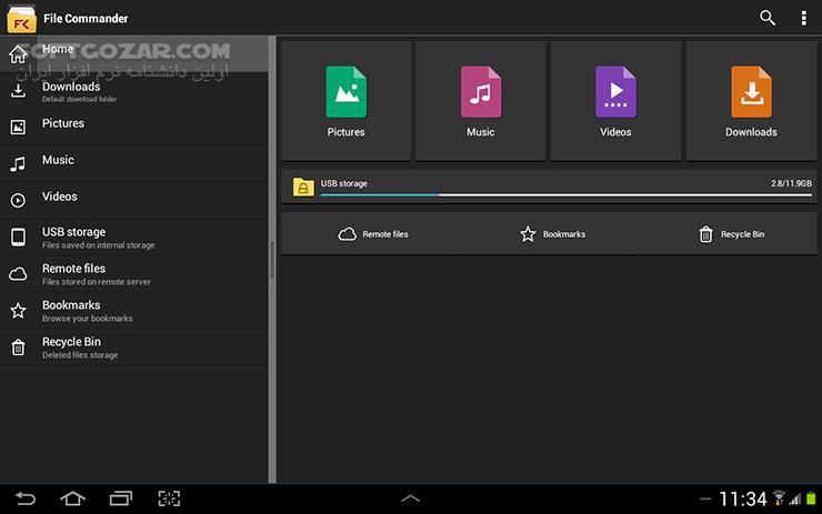File Commander Premium 5 6 22178 for Android 4 0 تصاویر نرم افزار  - سافت گذر